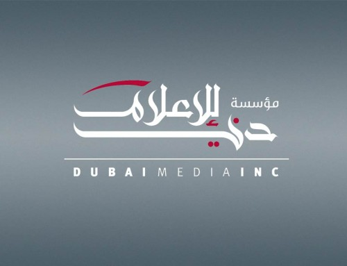 Dubai Media Incorporated televizijska stanica